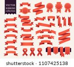vector collection of decorative ... | Shutterstock .eps vector #1107425138