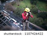 rope access engineer worker... | Shutterstock . vector #1107426422