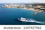 rafina   attica   greece   june ... | Shutterstock . vector #1107427562