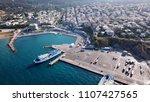 rafina   attica   greece   june ... | Shutterstock . vector #1107427565