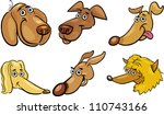 cartoon illustration of... | Shutterstock . vector #110743166