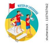 watch of lifeguard round design ... | Shutterstock .eps vector #1107437462