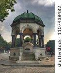 istanbul   june 06  tourists... | Shutterstock . vector #1107438482