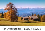 stunning views of the alpine... | Shutterstock . vector #1107441278