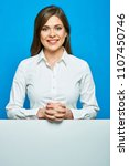 woman wearing white shirt ... | Shutterstock . vector #1107450746