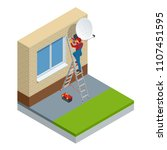 isometric male technician in... | Shutterstock .eps vector #1107451595