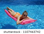 woman sunbathing on air... | Shutterstock . vector #1107463742