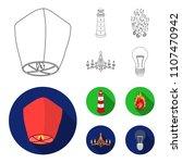 a light lantern  a lighthouse ... | Shutterstock .eps vector #1107470942