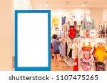 mock up of blank showcase... | Shutterstock . vector #1107475265