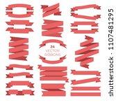 24 red ribbons. flat vector... | Shutterstock .eps vector #1107481295