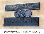 czech republic  kutna hora   22 ... | Shutterstock . vector #1107483272