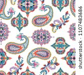seamless paisley pattern.... | Shutterstock .eps vector #1107483686