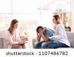 young female psychologist... | Shutterstock . vector #1107486782