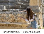 woman tourist on the ruins of... | Shutterstock . vector #1107515105
