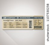 boarding pass ticket template... | Shutterstock .eps vector #1107530258