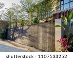 Water curtain wall in