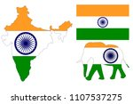 flag of india  elephant and map ... | Shutterstock .eps vector #1107537275