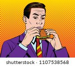 vector colorful comic pop art... | Shutterstock .eps vector #1107538568