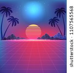 80s style landscape with grid...   Shutterstock .eps vector #1107565568