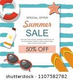 summer sale banner with sun...   Shutterstock .eps vector #1107582782