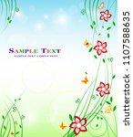 floral background design | Shutterstock .eps vector #1107588635