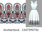 seamless stripe pattern to... | Shutterstock .eps vector #1107590732