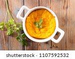 carrot souffle or flan | Shutterstock . vector #1107592532