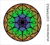 beautiful  vector  mandala... | Shutterstock .eps vector #1107599012