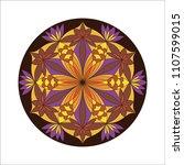 beautiful  vector  mandala... | Shutterstock .eps vector #1107599015