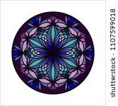 beautiful  vector  mandala... | Shutterstock .eps vector #1107599018