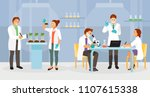 scientists working in the... | Shutterstock .eps vector #1107615338