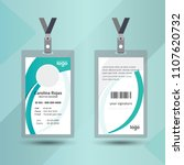 event staff green wave id card... | Shutterstock .eps vector #1107620732