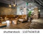 night scene of lobby bar at... | Shutterstock . vector #1107636518