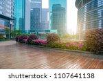 ...   Shutterstock . vector #1107641138