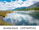 Small photo of North-western shore of Baikal Lake. Zavorotnaya Bay convenient place for mooring ships in bad weather. Summer landscape with reflection of clouds in blue water