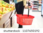 retail  sale and consumerism... | Shutterstock . vector #1107650192