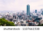 kobe cityscape and skyline with ... | Shutterstock . vector #1107661538