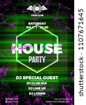 glitch party poster with red... | Shutterstock .eps vector #1107671645