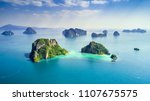 surrounding islands of koh yao... | Shutterstock . vector #1107675575