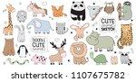 set of vector cartoon sketch...   Shutterstock .eps vector #1107675782