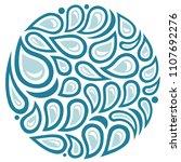 water pattern. vector... | Shutterstock .eps vector #1107692276