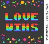 vector rainbow 8 bit pixel art... | Shutterstock .eps vector #1107697526