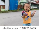 chiang rai thailand   6  7 ... | Shutterstock . vector #1107715655