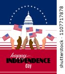 4th of july independence day... | Shutterstock .eps vector #1107717878