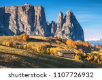 magnificent scenery in the... | Shutterstock . vector #1107726932