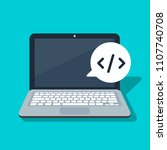 icon programming on a laptop... | Shutterstock .eps vector #1107740708
