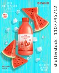 promo banner with iced... | Shutterstock .eps vector #1107745712