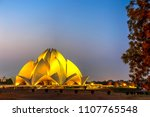 the striking architecture of...   Shutterstock . vector #1107765548