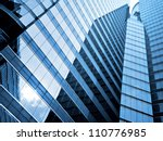 business building | Shutterstock . vector #110776985