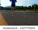 group of people running race... | Shutterstock . vector #1107770345